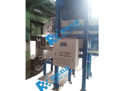 压机自动计量送料系统